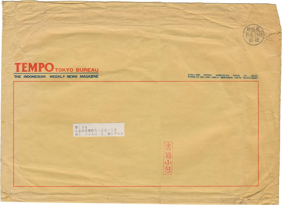 Majalah Tempo, Tokyo Bureau